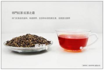 购买红茶要学会鉴别方法|红茶选购