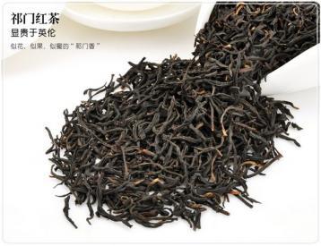 如何鉴别祁门红茶的优劣|红茶品鉴