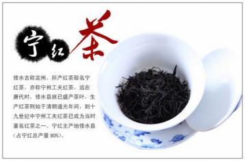 宁红茶重振百年辉煌|红茶新闻