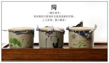 如何提高祁门红茶保质期?|红茶存储