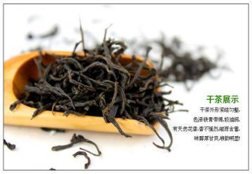 正山小种图片 红茶图片|武夷山桐木关
