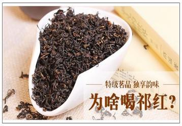 明前祁门红茶图片|茗江南手工制作红茶图片展示