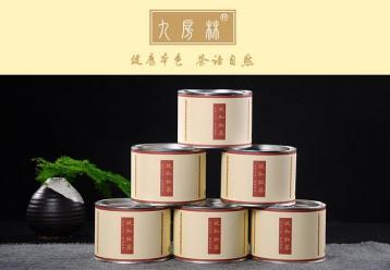 政和功夫红茶图片|九房林政和小种红茶展