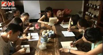 祁门红茶教学视频|茶艺师培训视频