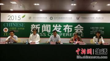 2015北京茶博会:福鼎白茶成最大赢家|白茶新闻