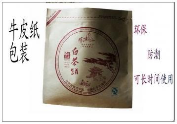 老白茶储存方法|白茶保质期
