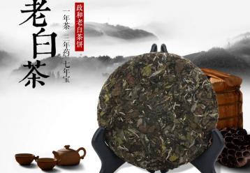 怎样长期储存福鼎白茶|如何存放老白茶?