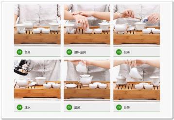 白茶图片:白茶冲泡示意图