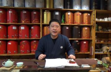 白茶知识及冲泡品饮技法(上)| 韩义海茶道茶学