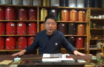 白茶知识及冲泡品饮技法(下)| 韩义海茶道茶学