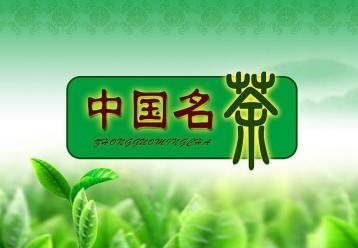 中国十大名茶排名及产地 十大名茶有哪些?