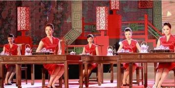 中国茶艺表演解说词详解