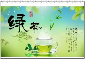 绿茶的种类|绿茶有哪些品种