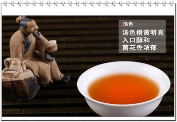 黑茶的功效与作用|茶叶功效