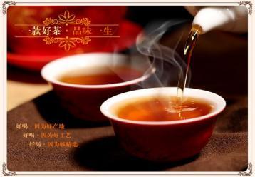 云南滇红茶的功效|茶叶功效