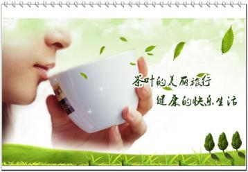 茶与六种食物相克|喝茶禁忌