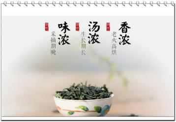 中国十大名茶之六安瓜片简介