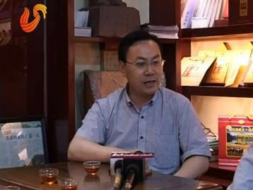 黑茶专家刘仲华教授专访(山东卫视)|黑茶视频