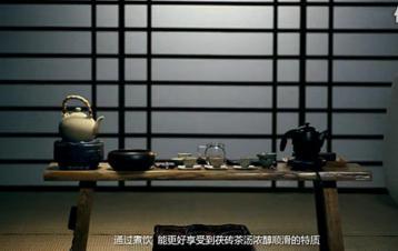 黑茶茯砖冲泡方法|黑茶冲泡视频