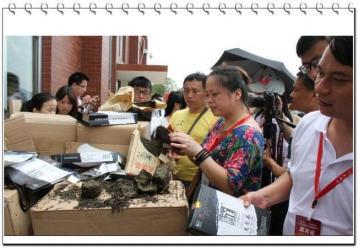 安化县销毁一批价值达300万元假冒白沙溪黑茶