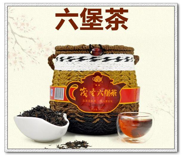 六堡茶品牌 黑茶新闻