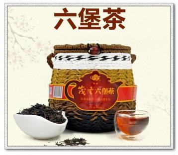 六堡茶品牌价值13.82亿元 位居黑茶类第3位