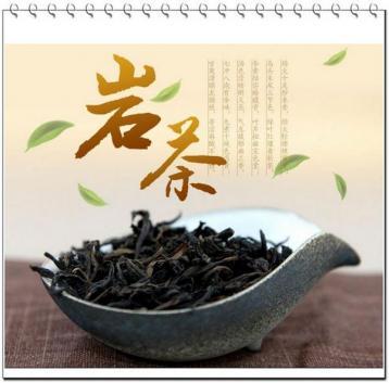 武夷岩茶的功效与作用|岩茶功效