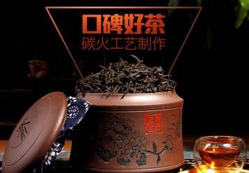 喝大红袍茶的好处|喝大红袍有哪些好处