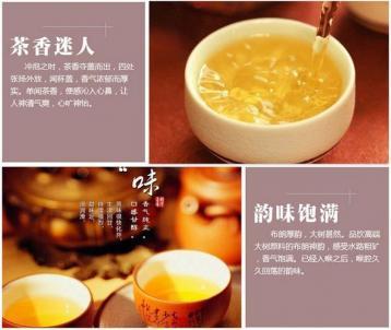 普洱茶特征是什么?|普洱茶知识