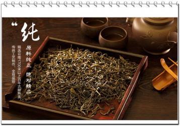 普洱茶中哪些成份对人体健康有益?|普洱茶功效