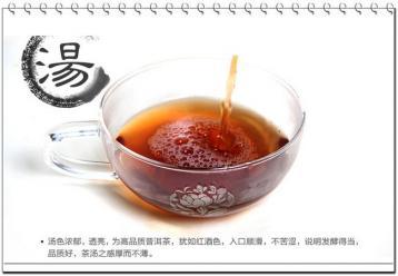 普洱茶对人体的调节|普洱茶保健
