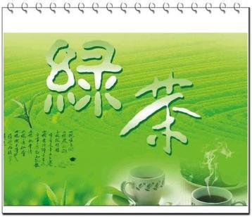 怎样正确的品鉴绿茶|绿茶质量