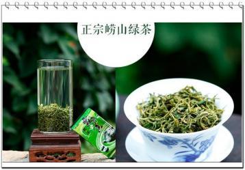 怎样鉴别崂山绿茶?|青岛崂山绿茶和南方绿茶的区别