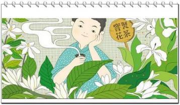 绿茶的再加工:掺香茶、花茶|中国绿茶的历史(七)