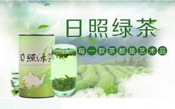 日照绿茶的制作方法|绿茶制作工艺