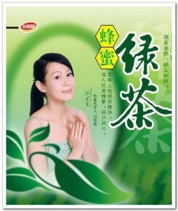 蜂蜜泡绿茶的功效与作用|蜂蜜绿茶的功效