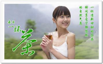 绿茶减肥法|绿茶减肥配方
