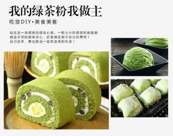 绿茶粉可以做什么|绿茶粉作用