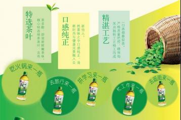 绿茶饮料有哪些品牌啊?|绿茶饮料品牌