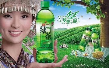 统一绿茶品牌介绍|统一绿茶饮品广告