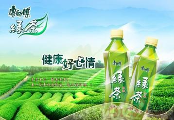 康师傅绿茶品牌介绍 康师傅绿茶广告