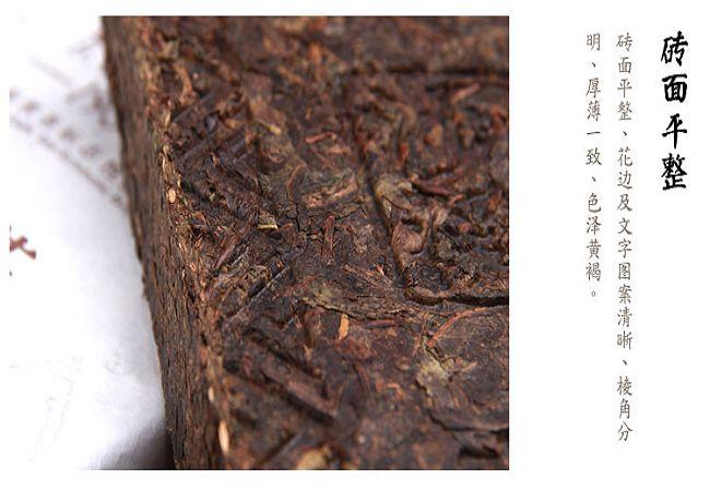 安化黑茶品种 花砖茶