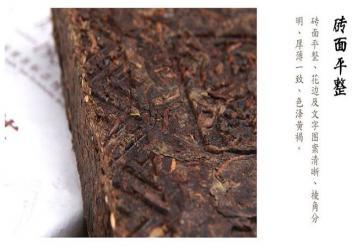 花砖茶|湖南安化黑茶品种