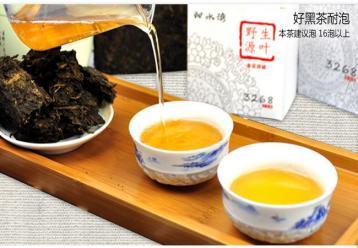 探秘黑茶世界|黑茶文化