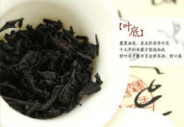 安化黑茶三尖的制作工艺|黑茶工艺
