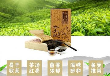 茯砖茶的制作工艺|安化黑茶加工流程