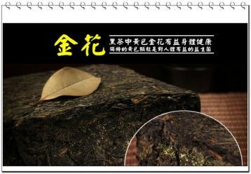 黑茶受潮后怎么处理|黑茶保存
