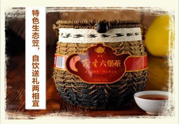 六堡茶的储存方法|黑茶存放