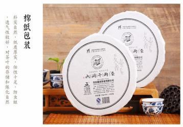 怎样存放湖南安化黑茶?黑茶的储存方法