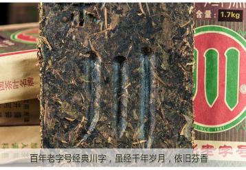 湖北青砖茶的保存方法|黑茶保存